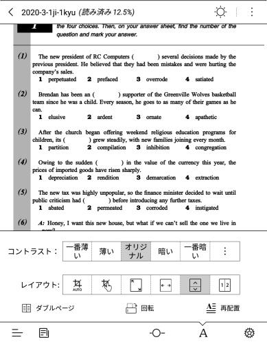 Boyue Likebook P6 PDF